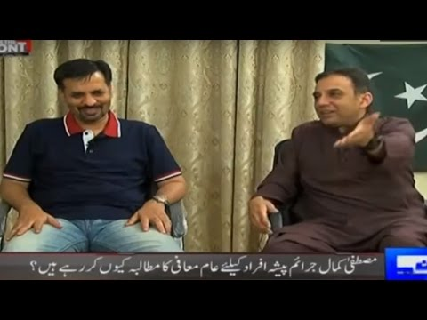 On The Front 14 April 2016 - Interview with Mustafa Kamal and Raza Haroon