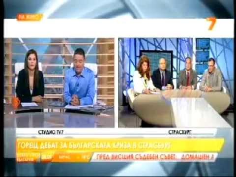 Метин Казак в дебат за кризата в България в Страсбург