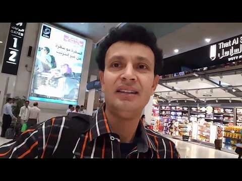 Vacation Travel , Kuwait to India via Bahrain