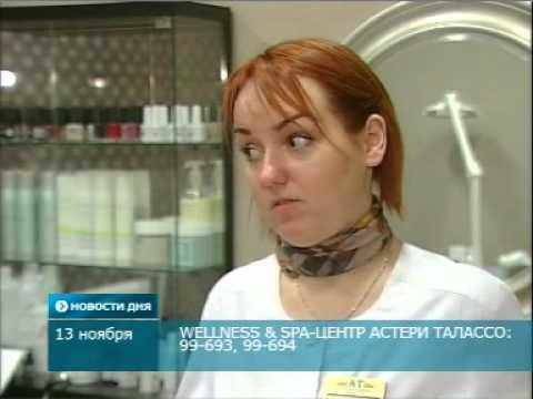 Врач-подолог в Москве