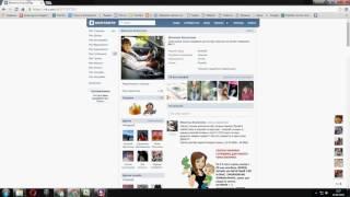 Как открыть несколько страниц в VK в Гугл Хром