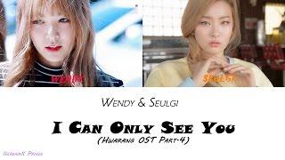 웬디 (wendy), 슬기 (seulgi) (레드벨벳 (red velvet)- 너만 보여 (i can only see you) (화랑 hwarang ost 4)