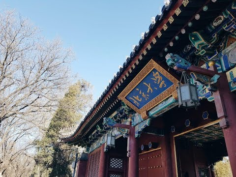 [Travel] Beijing Dec'2017
