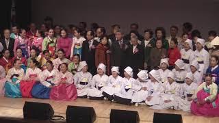 강남구 전통예술 공연대…