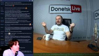 Donetsk Live №287  Военный корреспондент Андрей Филатов