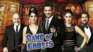 Gang of Ghosts | Trailer Review | Sharman Joshi, Mahi Gill