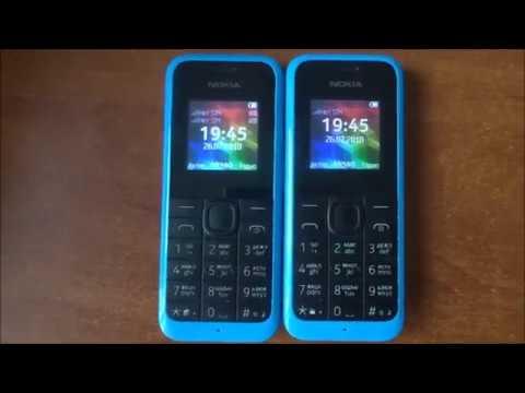 Восстановление бесплатных попыток демо-версии игры на Nokia 105 (2015)