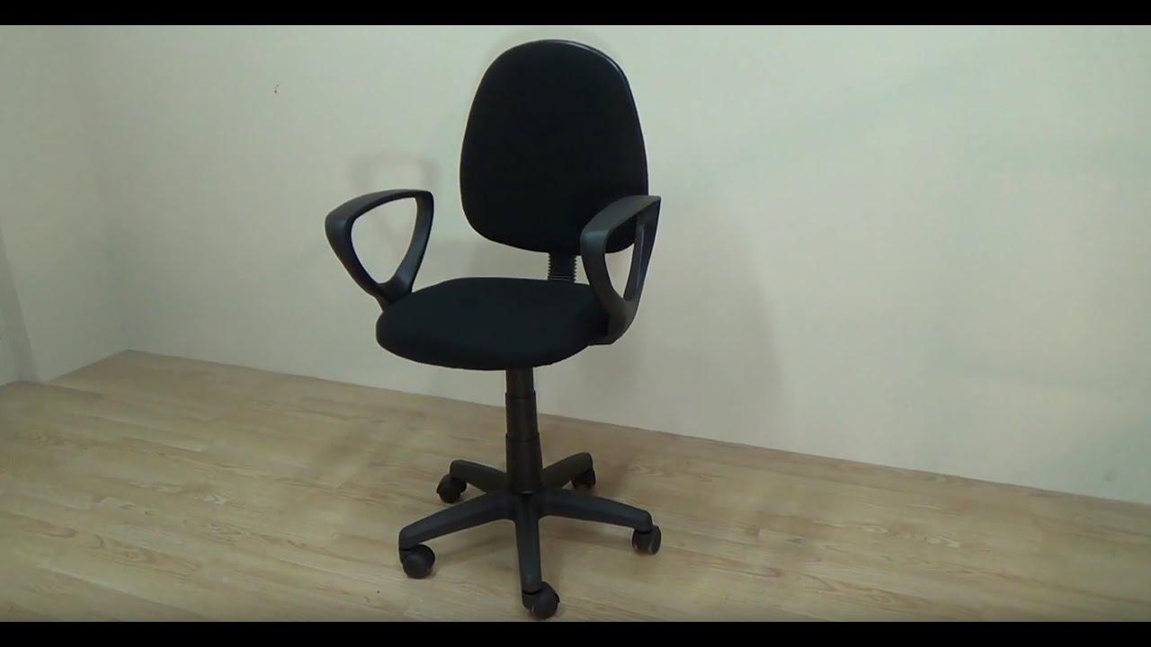 silla negra o azul giratoria elevable con ruedas de