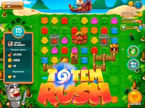 """""""Totem Rush"""" вконтакте"""