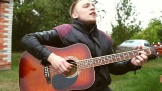 """Павел Крюков """"Stigmata - Как ты"""" (cover, кавер)"""