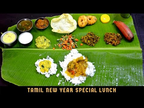 Special Vegetarian Lunch Menu in Tamil || South Indian Full meals Preparation || Vegetarian Thali