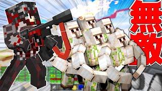 【Minecraft】最強火炎放射器×最強ゴーレム5体=最強無敵完全無欠ベッド…