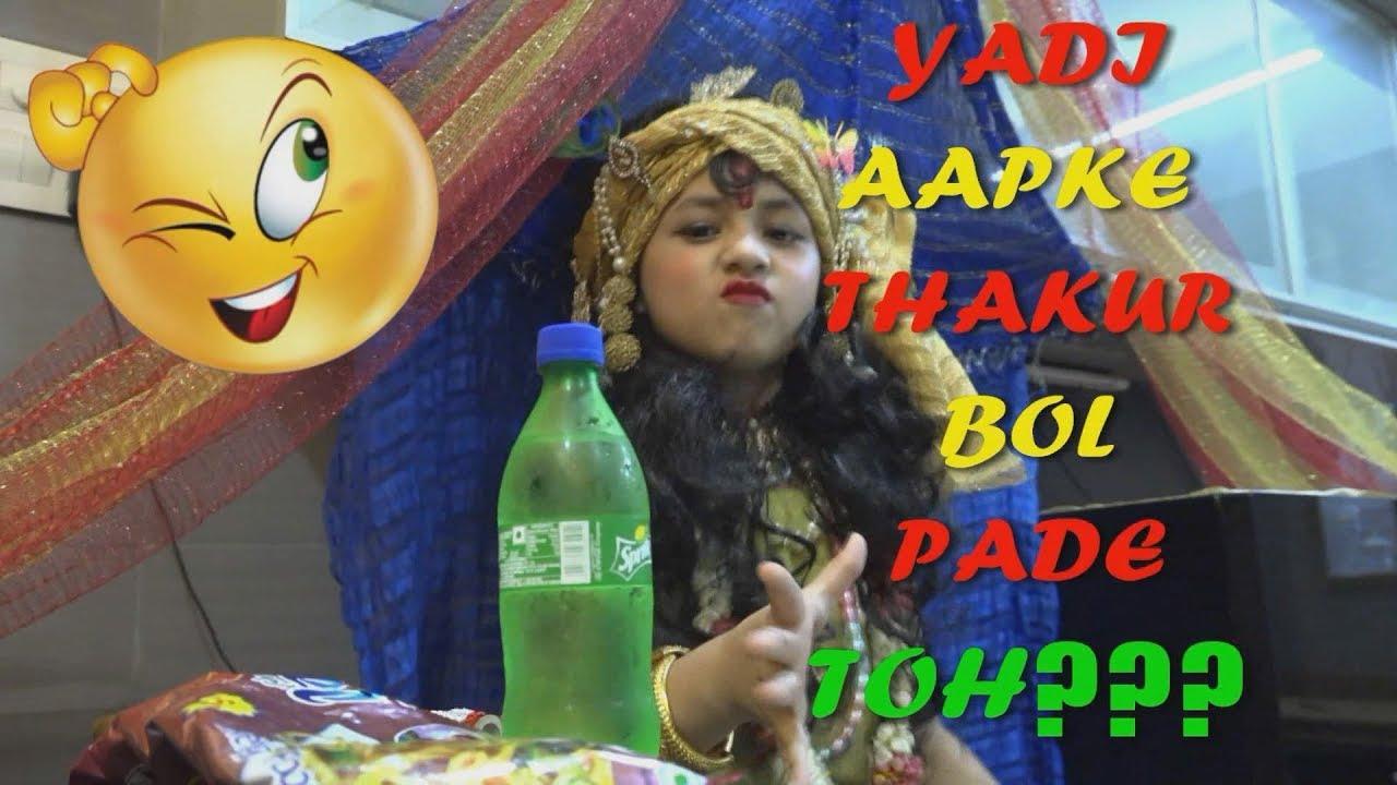 Yadi Aapke Thakur Bol Pade Toh? | What if your Thakur Speaks?