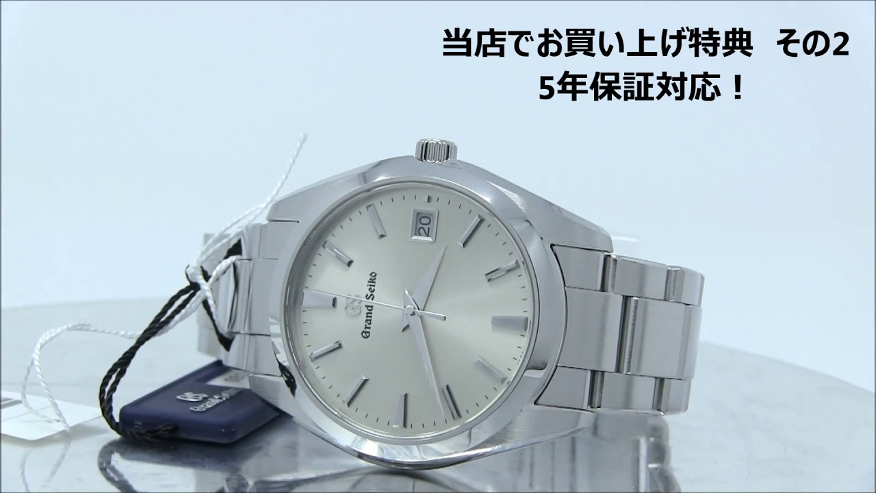 super popular b5770 2bfd4 内面無反射コーティング | グランドセイコー腕時計情報ブログ