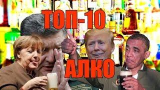 видео Потребление россиянами алкоголя