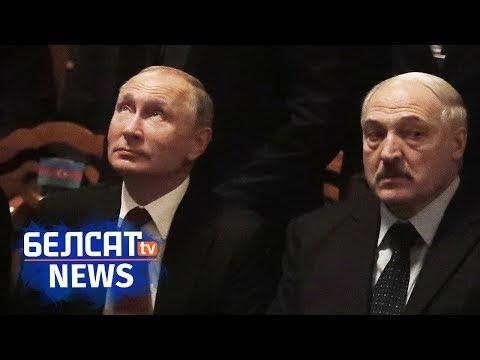 Лукашэнка больш не