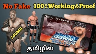 [240MB] WWE Smackdown Shut Your Mouth On Android||Highly Compressed