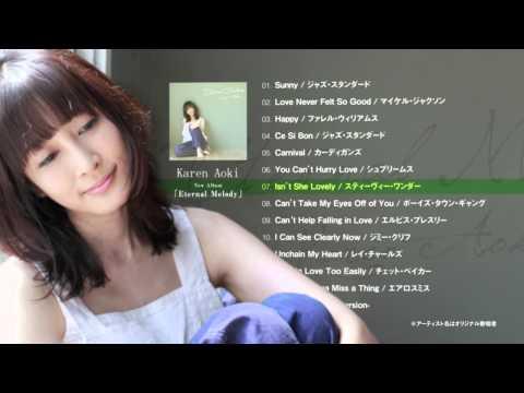 青木カレン「Eternal Melody」 アルバムティーザー