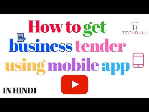 How to get business tender using mobile app   In Hindi