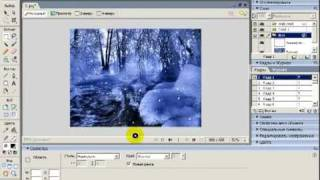 Урок 7 Снегопад в Macromedia Fireworks 8