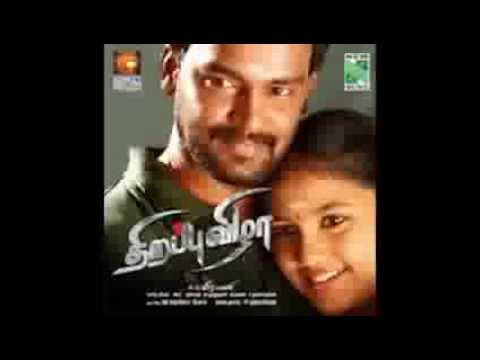 thirappu-vizha-(2013):-tamil-mp3-all-songs-free-direct-download-128-kbps-&-320-kbps