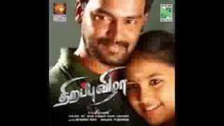 Thirappu Vizha (2013): Tamil MP3  All Songs Free Direct Download 128 Kbps & 320 Kbps