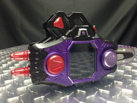 New Kamen Rider EX-Aid Transformation Belt DX Gashacon Bugvisor