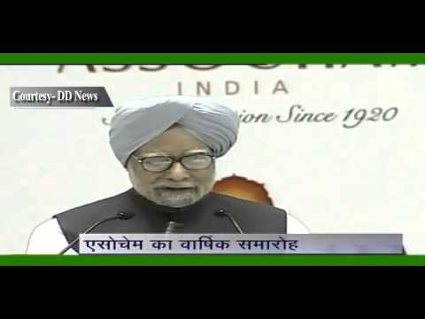 PM Dr. Manmohan Singh's address at the ASSOCHAM Annual General Meeting