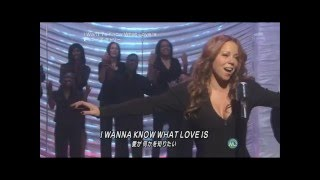 Mariah Carey Lipsync Vs. Live: I Want to Know What Love is