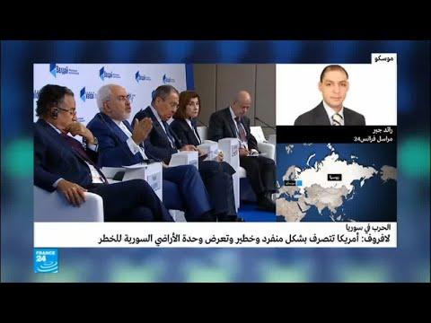 ما الجديد في الموقف الروسي من إدلب والغوطة الشرقية؟  - نشر قبل 2 ساعة