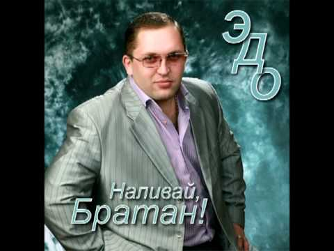Edo Barnaulskiy Moranal