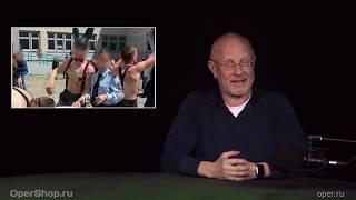 Гоблин - Про БДСМ-школьников и жажду убийств Стерлингова