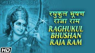 Raghukul Bhushan Raja Ram - Jai Siyaram (Hariharan)