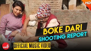 Shooting Report Of the New Nepali Song | MERO BOKE DARI - Purushottam Paudel & Purnakala BC HD
