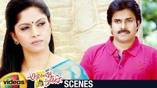 Download Video Pawan Kalyan and Nadhiya Emotional Scene   Attarintiki Daredi Telugu Movie   Samantha   DSP MP3 3GP MP4