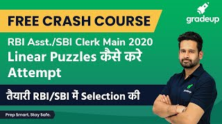 RBI Assistant/SBI Clerk Main 2020: Important Tricks to Crack Linear Puzzles