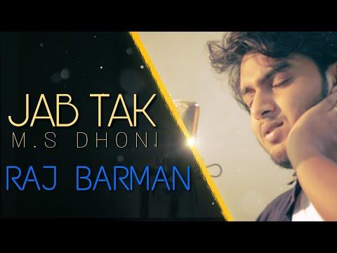 Armaan Malik - Jab Tak Cover | M.S. DHONI...