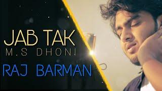 Armaan Malik - Jab Tak Cover | M.S. DHONI | Raj Barman