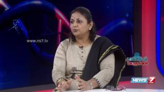 Myths and facts about Psychological Disorders 3/4 | Doctoridam Kelungal | News7 Tamil
