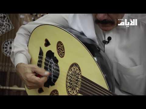 30 عاما من خدمة الفن البحريني | الفنان عيسى الشايجي مهدد بالطرد  - نشر قبل 34 دقيقة