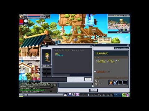 搞鬼Online 台服 (Ghost Online Taiwan Server ) CB