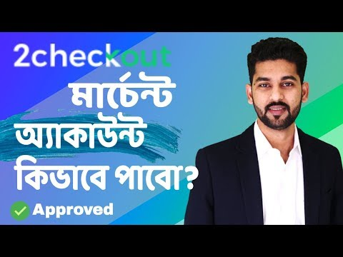 How to get 2Checkout merchant account?