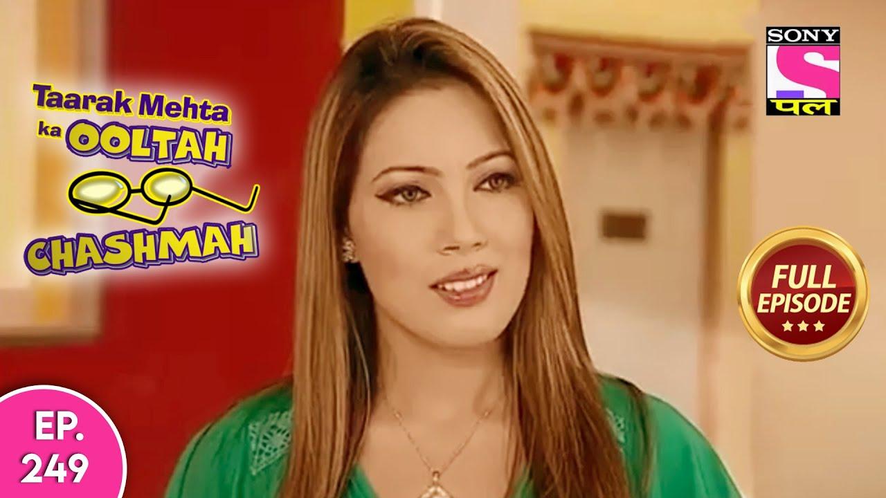 Taarak Mehta Ka Ooltah Chashmah | तारक मेहता का उल्टा चश्मा | Episode 249 | 22nd September, 2020