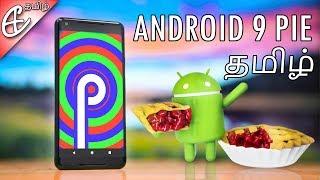 Android 9 Pie - சிறந்த புதிய Features!