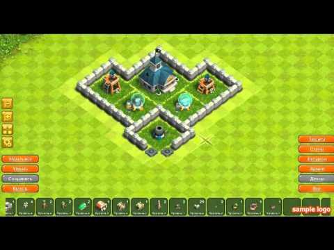    Битва Зомби   расстановка 4 уровень ратуши  