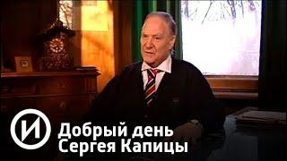 видео | Персональный сайт Сергея Нелюбова