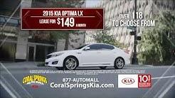 New 2015 KIA Optima near Fort Lauderdale | Coral Springs Auto Mall