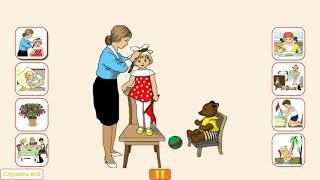 Стихи про МАМУ. Стихи для детей. Стихи на 8 марта. Развивающие игры для детей.