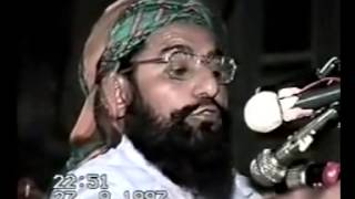 allama ahmad saeed multani on tauheed long HD video