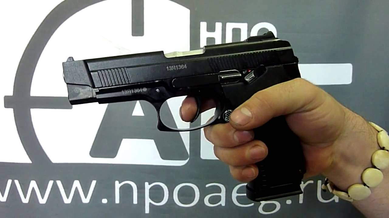 Airsoft MP-443 Grach available...